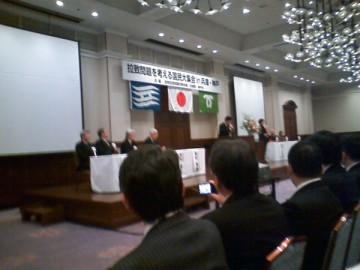 平成25年2月20日(水) 拉致問題を考える国民大集会