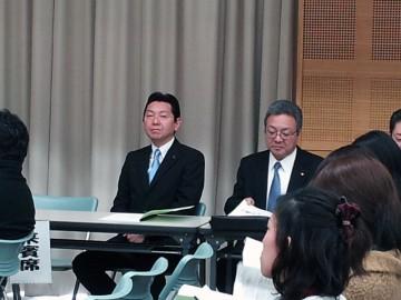 平成25年2月17日(日) 別府中学校区 人権・同和教育実践発表会