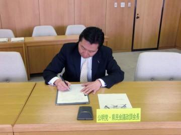 平成25年3月15日(金) 県議会 政務調査会長会