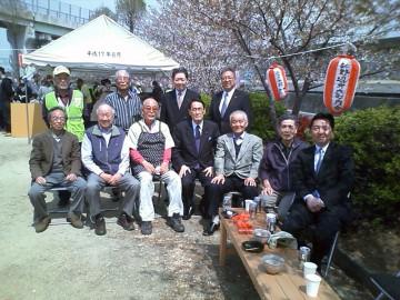 平成25年4月14日(日) 新野辺第二町内会 世代間交流会