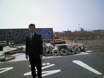 平成25年4月5日(金) 宮城県石巻 がんばろう石巻