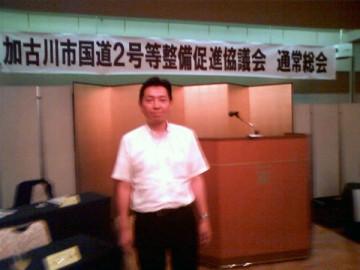 平成25年7月22日(月) 加古川市国道2号等整備促進協議会 総会
