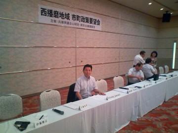 平成25年7月30日(火) 公明党・県民会議で西播磨地域の政策要望会開催