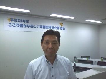 平成25年7月31日(水) こころ豊かな美しい東播磨推進会議