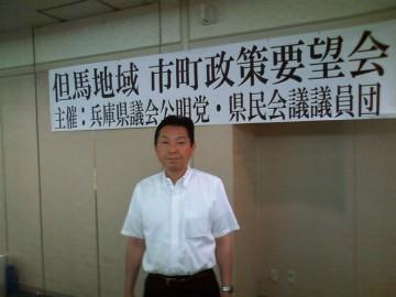 平成25年8月5日(月) 公明党兵庫県議会議員団で但馬地域の政策要望会