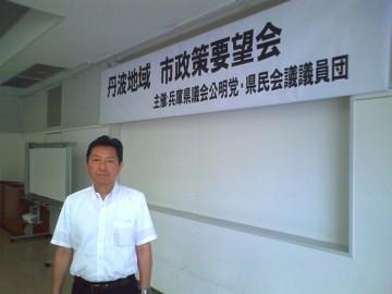 平成25年8月6日(火) 公明党兵庫県議会議員団で丹波地域政策要望会