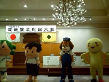 平成25年9月11日(水) 交通安全県民大会