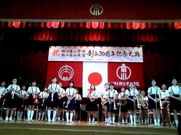 平成25年10月5日(土) 野口南小学校・南幼稚園の創立30周年記念式典に出席