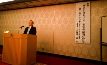 平成25年11月11日(月) 県議会で五百旗頭 21世紀研究機構理事長の講演