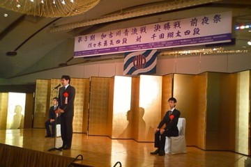 平成25年10月26日(土)加古川清流戦の前夜祭