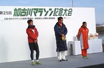平成25年12月23日(月) 加古川マラソンに参加