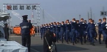 平成26年1月12日(日) 出初め式に出席