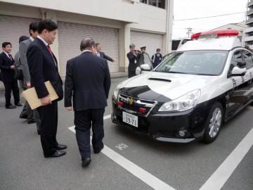 平成26年2月6日(木) 飾磨警察署