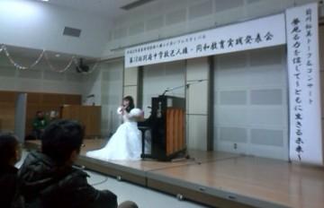 平成26年2月16日(日) 別府町人権実践発表会