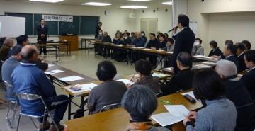 平成26年2月6日(木) 防犯セミナーに参加