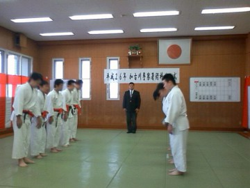 平成26年1月24日(金) 加古川警察署の術科始め