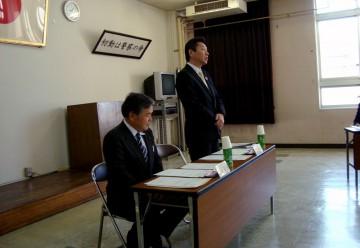 平成26年1月21日(火)〜1月22日(水) 尼崎南警察署