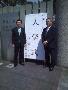 平成26年4月3日(木) 兵庫大学入学式