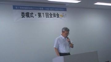 平成26年5月11日(日) 兵庫県ビジョン委員委嘱式