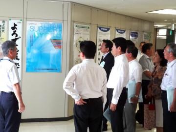 平成26年7月14日(月) 産業労働部常任委員会管内視察 ひょうご産業活性化センター