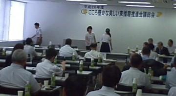 平成26年7月9日(水) こころ豊かな美しい東播磨推進会議総会