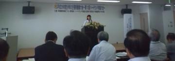 平成26年8月17日(日) 少年の主張東播磨大会