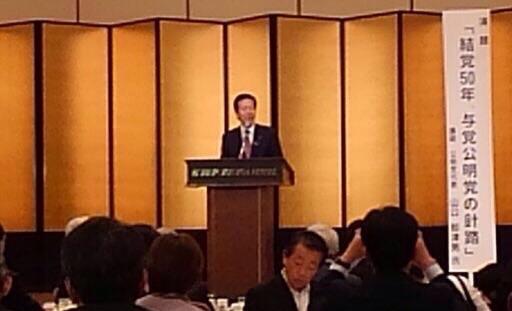 平成26年10月21日(火) 内外情勢調査会神戸支部の懇談会で山口代表の講演
