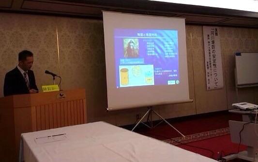 平成26年10月27日(月) 「河川堤防の安全性について」勉強会