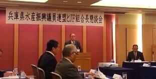平成26年11月17日(月) 兵庫県漁連との懇談会に出席しました
