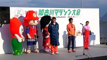 平成26年12月23日(火) 加古川マラソンに参加