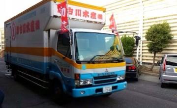 平成27年1月5日(月) 加古川市場初市式に出席
