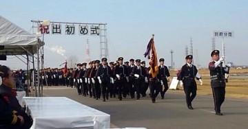 平成27年1月11日(日) 消防出初め式に参加