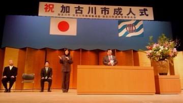 平成27年1月12日(月) 加古川市成人式に出席
