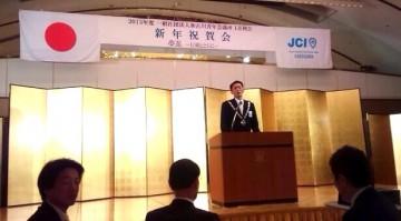 平成27年1月13日(火) 加古川青年会議所の新年祝賀会に出席