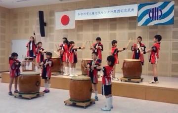 平成27年4月18日(土) 加古川市人権文化センター会館式に出席