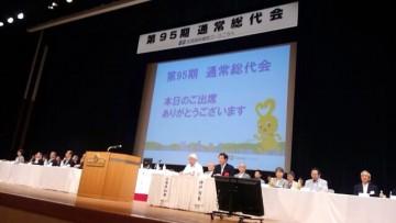 平成27年6月10日(水) コープこうべの総会に出席