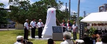 平成27年6月26日(金) 那覇市内で行われた、元沖縄県知事 島田叡氏の顕彰碑除幕式に出席