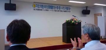 平成27年8月16日(日) 少年の主張東播磨大会