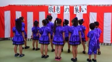 平成27年9月13日(日) 西団地の敬老会に出席