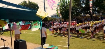 平成27年10月3日(土) 別府町幼稚園の運動会に出席