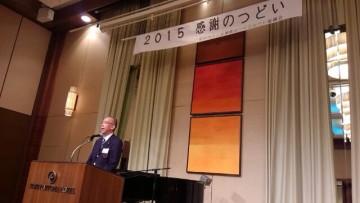 平成27年10月22日(木) 兵庫県ボーイスカウト感謝の集いに出席