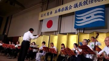 平成27年10月24日(土) 石川県議会議長就任祝賀会に出席