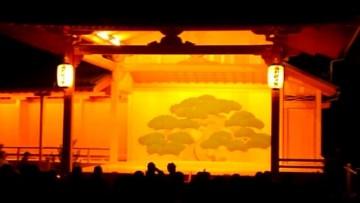 平成27年10月24日(土) 高砂観月能に出席