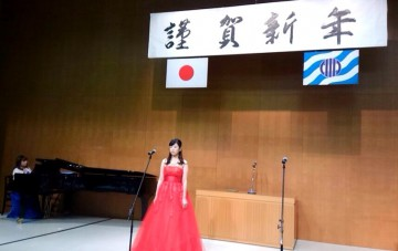 平成28年1月4日(月) 加古川市年賀交歓会に出席