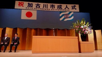 平成28年1月11日(月・祝) 成人式に出席