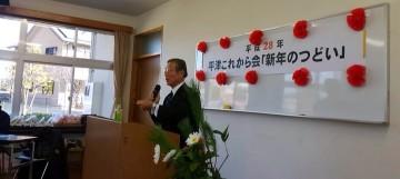 平成28年1月16日(土) 平津老人会の新年のつどいに出席しました。
