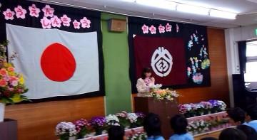 平成28年4月12日(火) 別府町幼稚園の入学式に出席