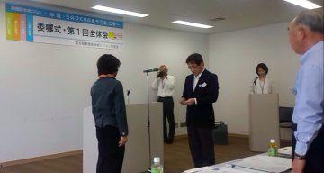 平成28年5月8日(日) 東播磨地域ビジョン委嘱式に出席