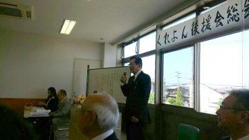 平成28年5月14年(土) くれよんの総会に出席