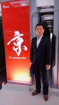 平成28年9月5日(月) 総務常任委員会でスーパーコンピューター京を視察